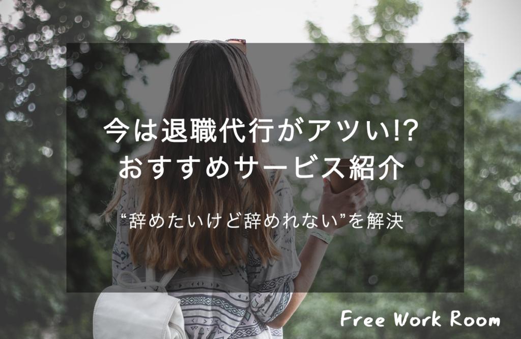 サービス紹介 アイキャッチ